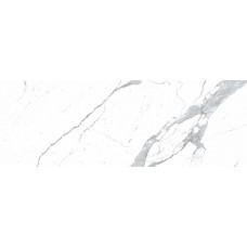 Bianco Statuario Venato
